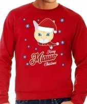 Foute kersttrui merry miauw christmas kerst kat rood voor man